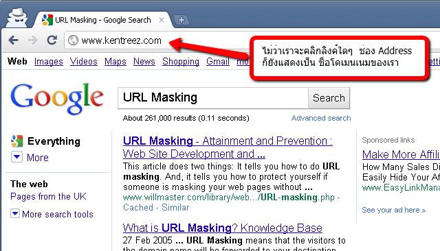 URL Masking - P&T Knowledgebase