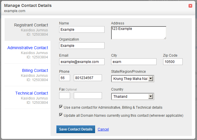 directi_modify_contact_2.png
