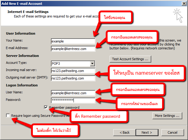 Outlook2007 Add New Email Account Manual Setting.png